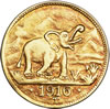 We buy South African coins and foreign coins